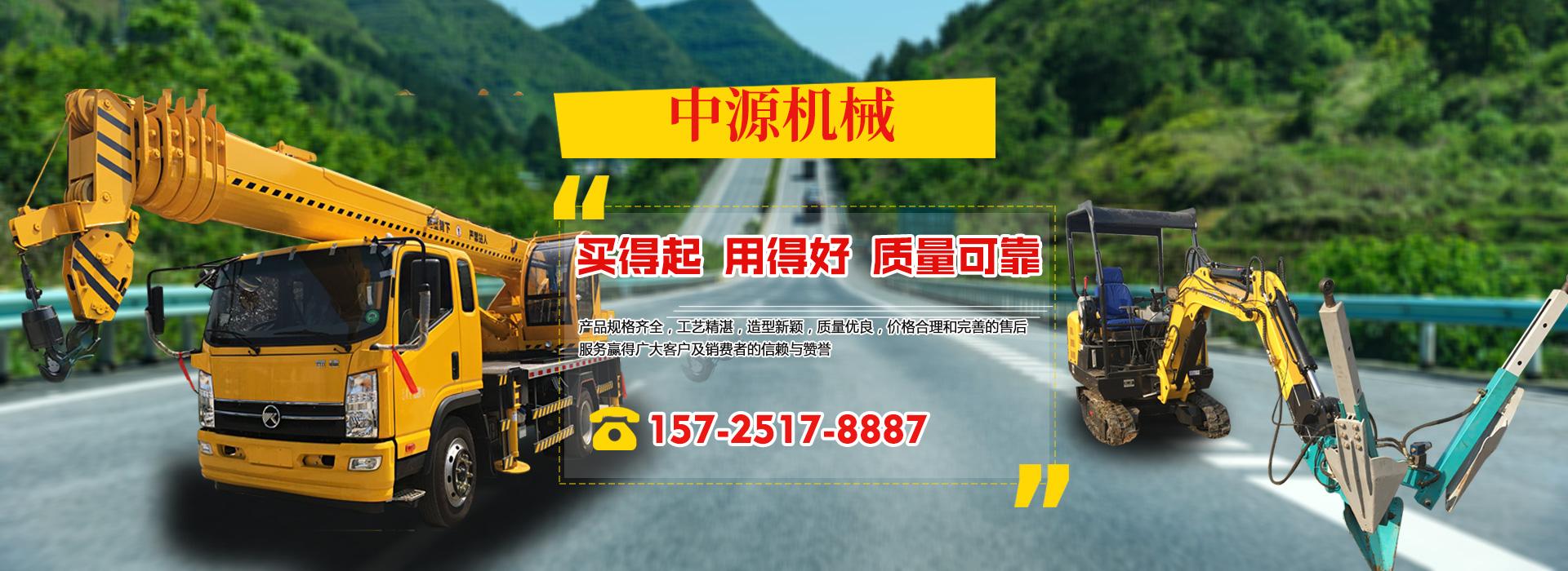 山东鸿运国际指定官网首页-鸿运在线在哪里下载